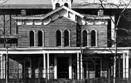 Jane Addams Hull House