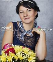 Сибгатулина Анна