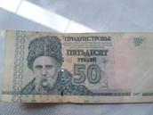 Venemaa rubla,