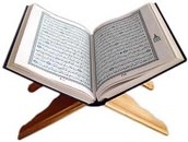 Qu'ran with stand