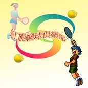 HN Tennis Club