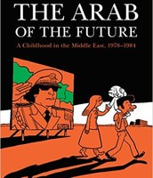 The Arab of the Future by Riad Sattouf