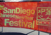 Chinese New Year Food & Cultural Fair
