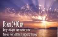 Psalm 57:10