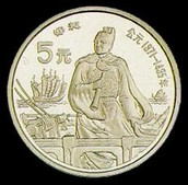 Ancient Chinese money with Zheng He on it