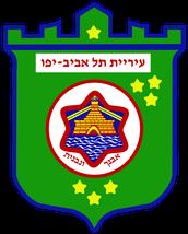 סמל תל אביב הישן