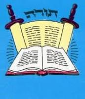 אות בספר התורה