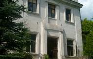 Дворец Лапатинских
