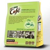 怡保純白咖啡