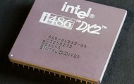 The front of a CPU