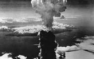 Bomb of Hiroshima