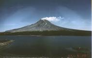 comosite volcano