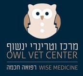 חיסונים לכלבים וחתולים, עיקור כלבים, סירוס כלבים ועוד