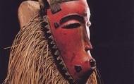 Kpwan kple mask