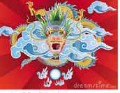ultamite godess dragon