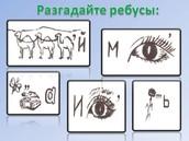«Послания к юному читателю XXI века» Н.В. Гоголя
