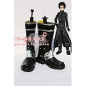Sword Art Online Season 2 Boots