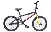 16″-20″ Freestyle Bicycle