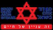 התנדבות במגן דוד אדום