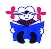 Детская библиотека Асбеста