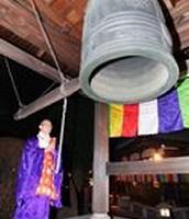 Buddhist Bell Ringing