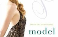 Model: A Memoir by Cheryl Diamond
