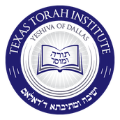 Texas Torah Institute