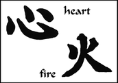 These two are also daosim symbols.