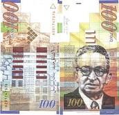 שטר של 100 עם דיוקנו של יצחק בן צבי