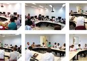 Orientación sobre la EGCTI-UPR