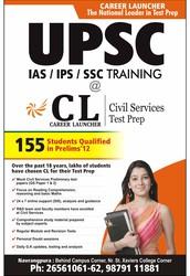UPSC Prelims 2014 New Batch: