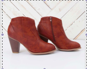 Botines de cuero marrón $45.90