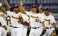 Venezuela's official baseball team.