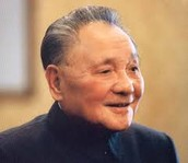 Deng Xiaoping: August 22, 1904 – February 19 1997