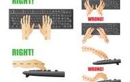 Hand Postion