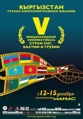 International Short Film Festival of CIS,Croatia and Baltic states takes place in Bishkek.