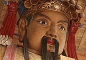 Feng du