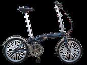 Dahon S.U.V Folding Bike - R3699.00