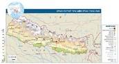 מפת נפאל