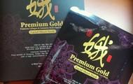 Premium Gold Premium Collagen & Intensive Herb Cure Mask