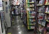 Kyle's Game Store