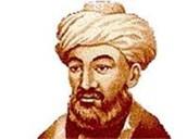 הנביא מוחמד