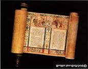 קישור למגילת אסתר