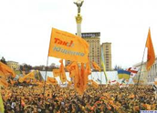 Orange Revolution in 2004