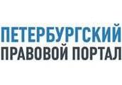 Налоговая выставка - впервые в России!