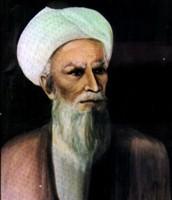 Abu bark