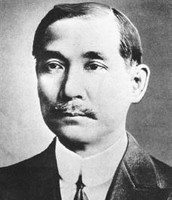 Sun Yixian
