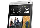 Caracteristicas del HTC ONE