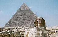 The Beginning of egypt