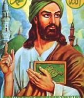 A Muslim pray for one god